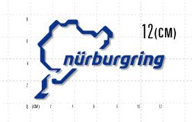 ニュルステッカー(ニューロゴ) 12cmブルー