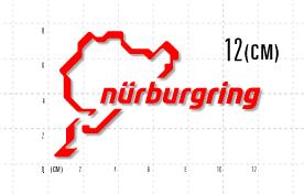 ニュルステッカー(ニューロゴ) 12cmレッド