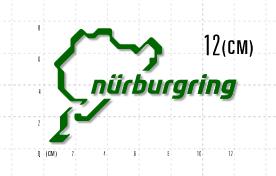 ニュルステッカー(ニューロゴ) 12cmグリーン
