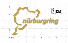 ニュルステッカー(ニューロゴ) 12cmゴールド