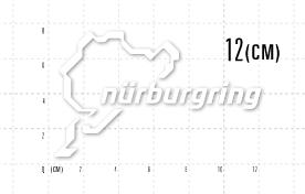 ニュルステッカー(ニューロゴ) 12cmホワイト