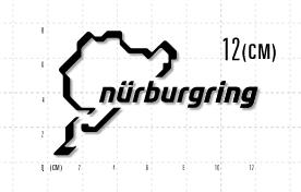 ニュルステッカー(ニューロゴ) 12cmブラック